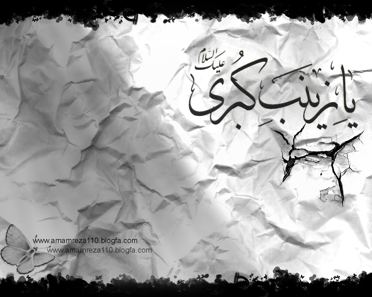 http://emamreza110.persiangig.com/background/zinab/zinab2.jpg